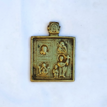 Russian Brass Icon St. Cyricus and St. Julitta