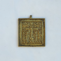Russian Brass Icon Crucifixion